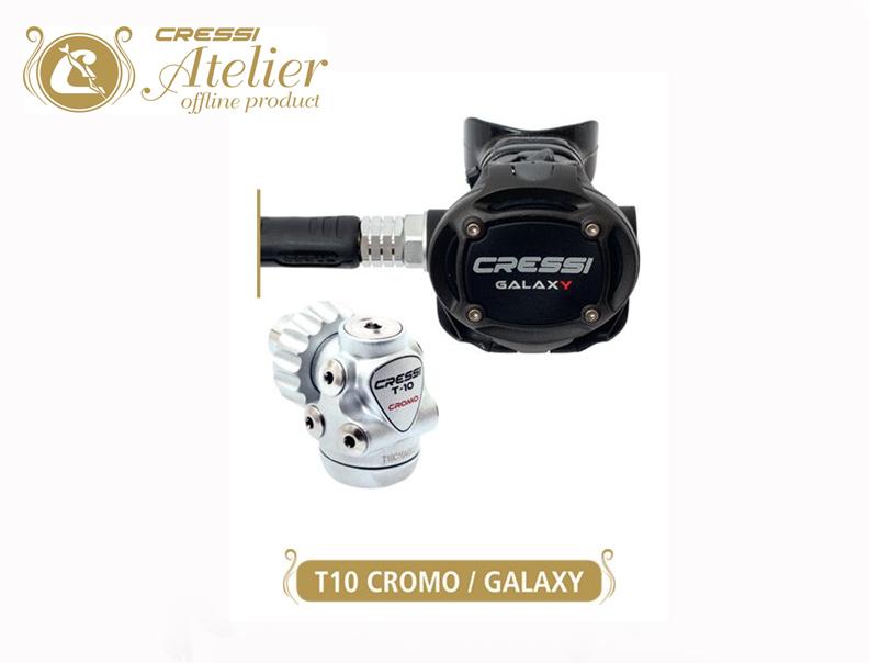 Détendeur de plongée T10 Cromo Galaxy   Cressi Atelier